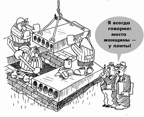 Каталог русского порно  Литература